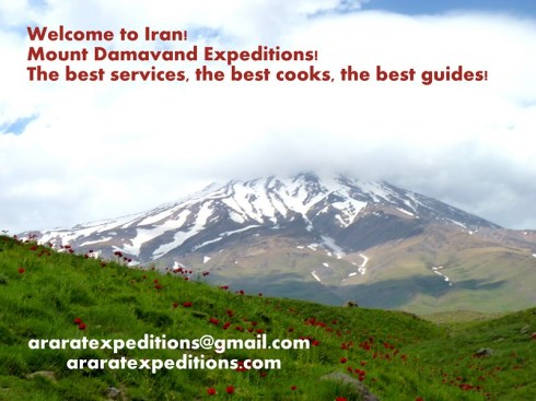 Damavand Tour